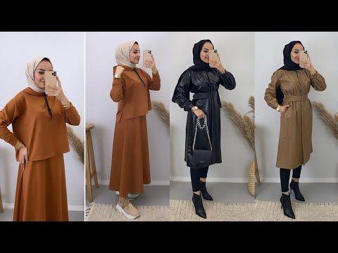 ملابس محجبات خريف 2021 ملابس محجبات شتاء 2021 ملابس الخريف ملابس الشتاء ملابس العيد للبنات 2021 Youtube Bridesmaid Dresses Wedding Dresses Fashion