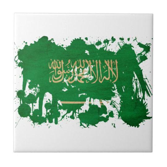 Saudi Arabia Flag Ceramic Tile Zazzle Com In 2020 Saudi Arabia Flag National Day Saudi Flag