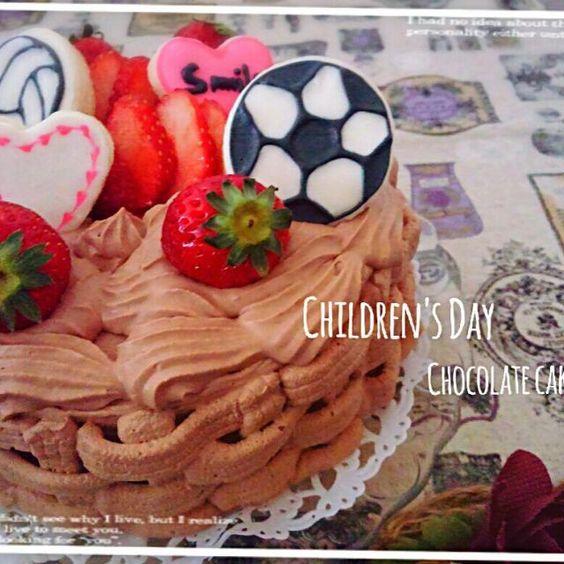 こどもの日のチョコレートケーキ♡アイシングで子どもの個性を表現するアイデア☆