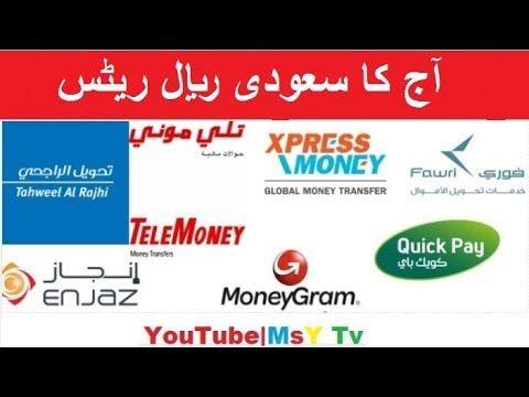Today Saudi Riyal Rates 22 July L For