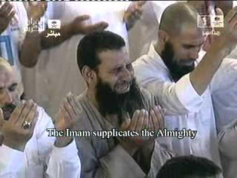 دعاء القنوت للشيخ السديس ليلة 23 رمضان 1433 Sudais Dua Youtube Hadith Bukhari Youtube Dua