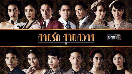 tinh nong van vuong Thai Lan