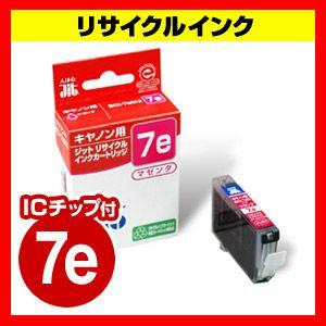 リサイクルインクカートリッジ キャノン BCI-7eM互換 (マゼンタ) Canon 日本製 キヤノン 【ジット】[JIT-C07EM] 年賀状の最安値