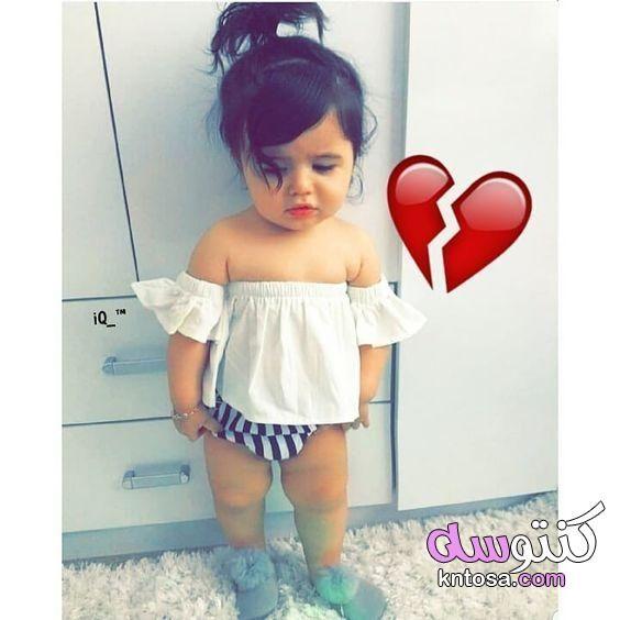 صور اجمل طفلة في العالم رمزيات اطفال صور طفلة جميلة شاهد صورة اجمل طفلة Kntosa Com 18 19 156 Cute Little Baby Girl Cute Kids Pics Baby Girl Poses