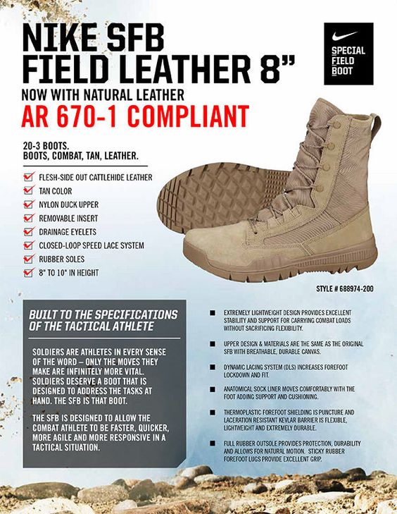 Nike SFB Field AR670-1 Compliant Army Tactical Boots (Desert Tan