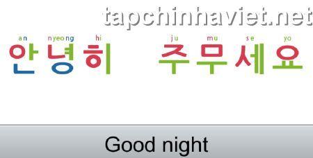 tự học tiếng Hàn