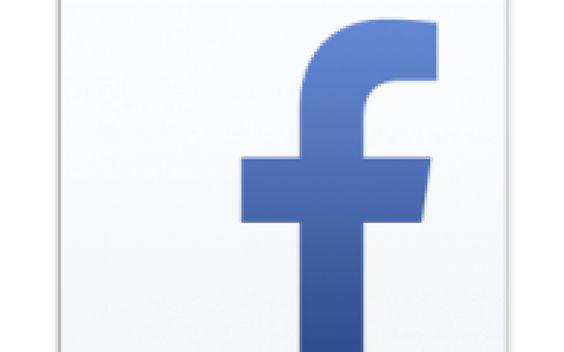"""Facebook lite, versione """"leggera"""" di facebook L'applicazione di Facebook consuma troppi dati e vi fa """"consumare"""" tutto il traffico per il collegamento a internet del vostro smartphone Android? O l'app del social network e` troppo pesante per il  #facebook #facebooklite #lite"""