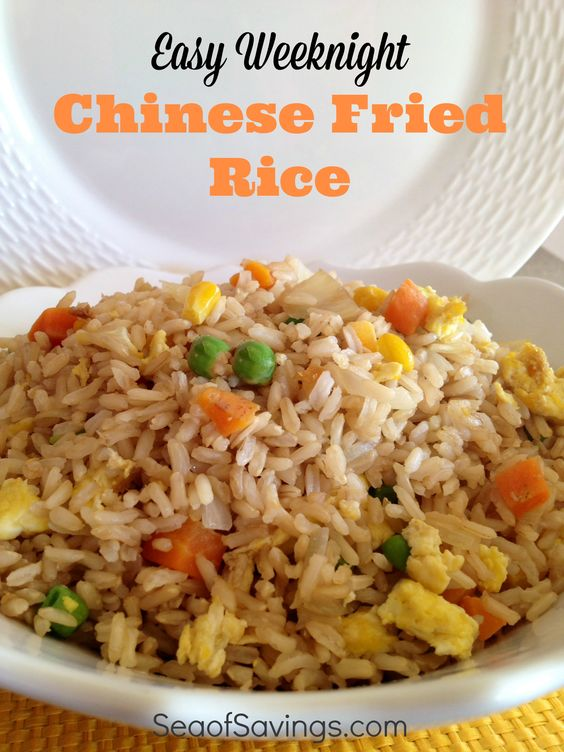 Weeknights are crazy at our house and Chinese food is always a hit so instead of ordering carryout I found this Delicious Easy Chinese Fried Rice Recipe.  Most likely you already have the ingredients on  hand and my family devoured this in less than 10 minutes. #chineserecipes #bestrecipes #recipes