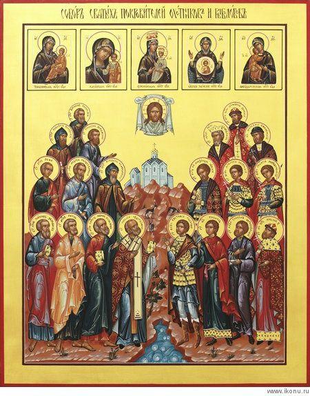 кто из православных святых покровитель рыбаков