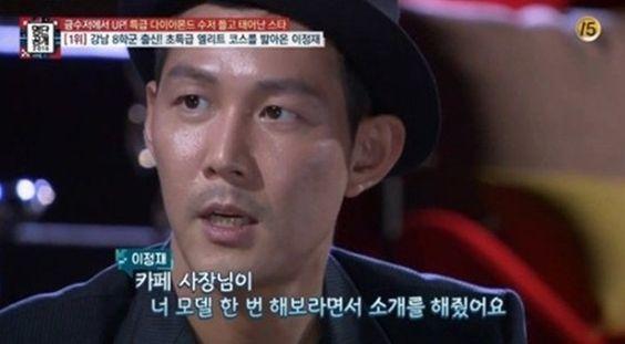 명단공개서 소개한 '다이아몬드 수저 스타' 5명 http://i.wik.im/265864