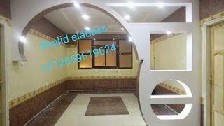 أحدث تصاميم ديكورات جبس للمجالس الراقيه والصالات Modern Home Interior Design Modern Houses Interior Home Interior Design
