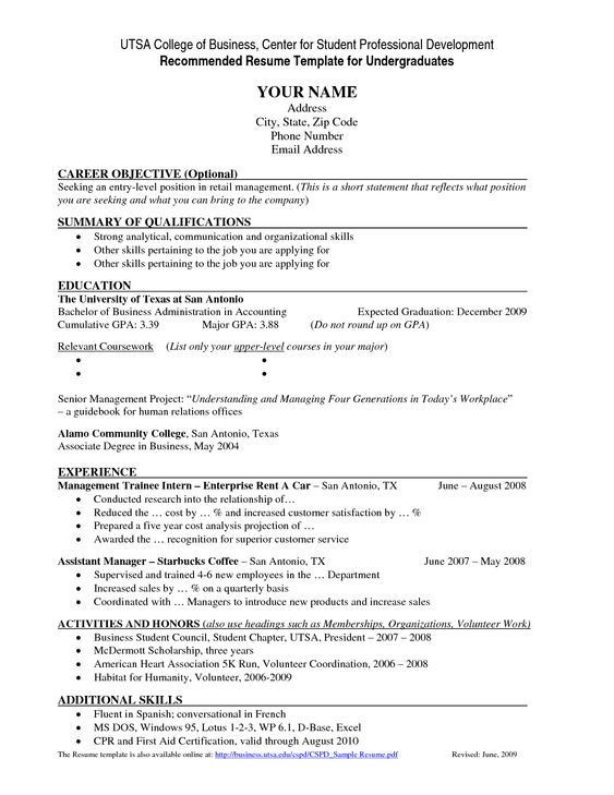 resume for current college student college resume training internship resume example