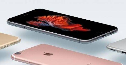 iPhone 7 Görüntülendi!