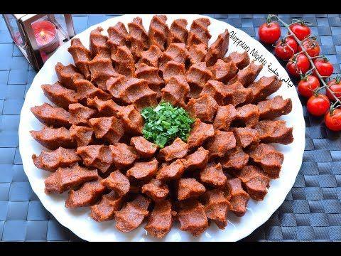 كبة نية بزيت من دون ماكينةعلى الطريقة التركية تشي كفتة روعة زينوا مائدة رمضان فيها Youtube Food Breakfast Desserts