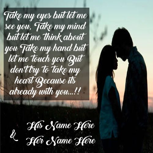 Love Hug Couple Quotes Picture Names Write Online Edit With