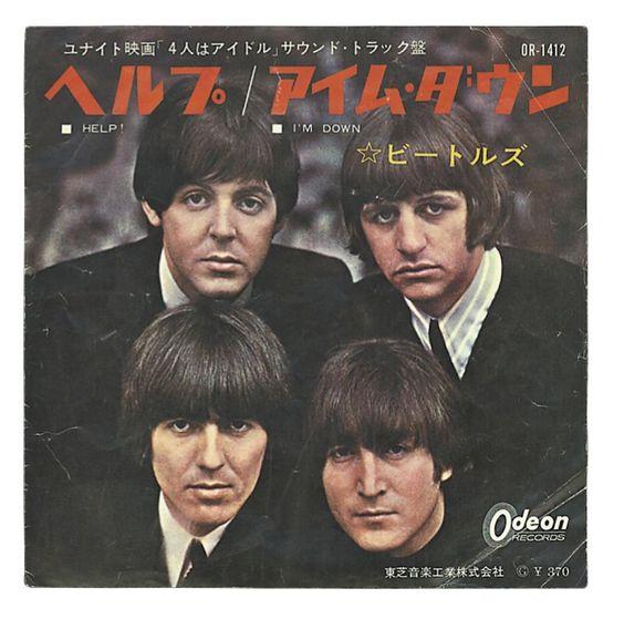 Help!/I'm Down single sleeve - Japan, 1965.  #BeatlesArchive #TBT #ThrowbackThursday http://gnikn.us/ExploreBeatles