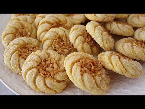 حلويات العيد حلوى اكثر من رائعة راقية اقتصادية بدون لوز تذوب في الفم بطريقة سهلة جدا ومبسطة Youtube Food Arabic Food Food And Drink