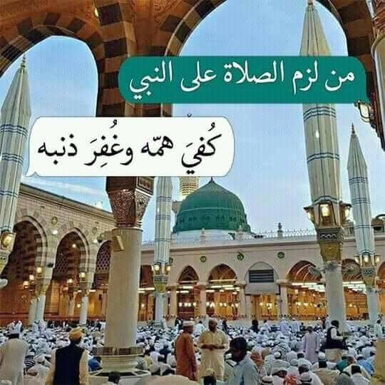 اللهم صل وسلم وبارك ع نبينا محمد هيما حبيبي Taj Mahal Landmarks Travel