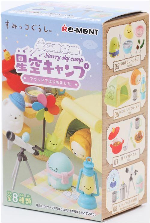 Re-Ment Miniature Japan Sumikko Gurashi Starry Sky Camp Set # 1 Campsite