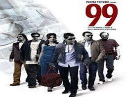 99 Movie Song Lyrics TechLyrics