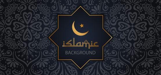 خلفية عيد مبارك الإسلامية Superhero Logos Islam Poster