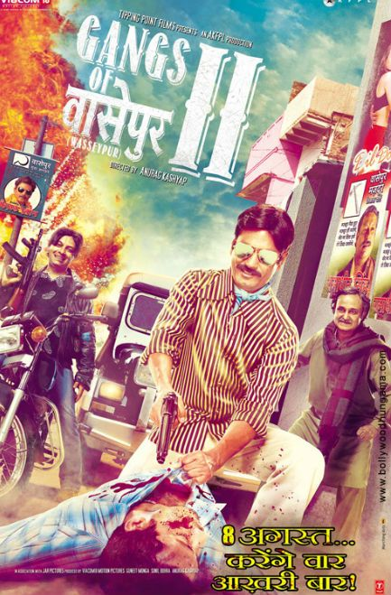 gangs of wasseypur 2 2012 hindi dvdrip 720p x264 english subtitles