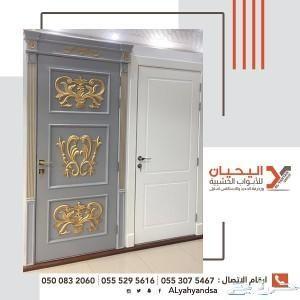 للبيع بالرياض ابواب خشب وحديد وليزر والمنيوم Locker Storage Home Decor Decor