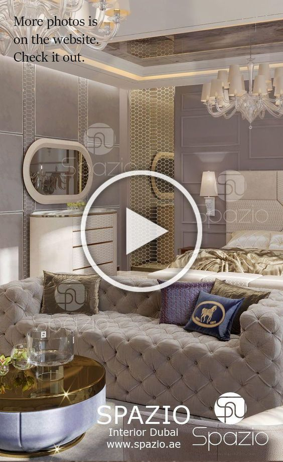 تصميم غرف نوم مع غرفة ملابس وحمام Home Decor Diy Bedroom Decor Bedroom Diy