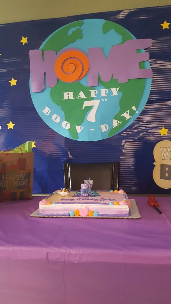 Dreamworks Home birthday party decorations decor