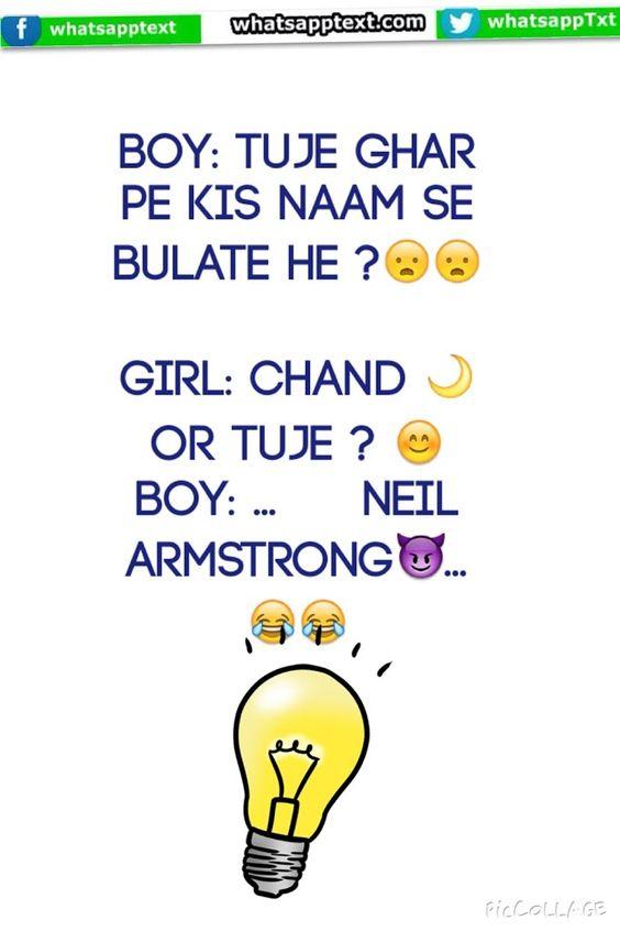 Boy Amp Girl Cute Talk Whatsapp Text Jokes Sms