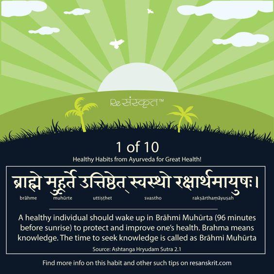 Habit-1-of-10-Ayurveda-ReSanskrit