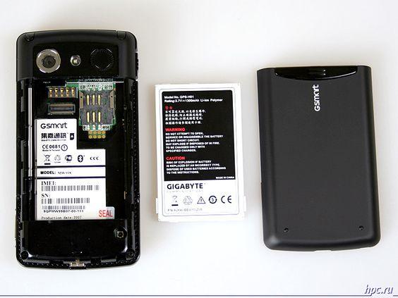 gigabyte gsmart mw998