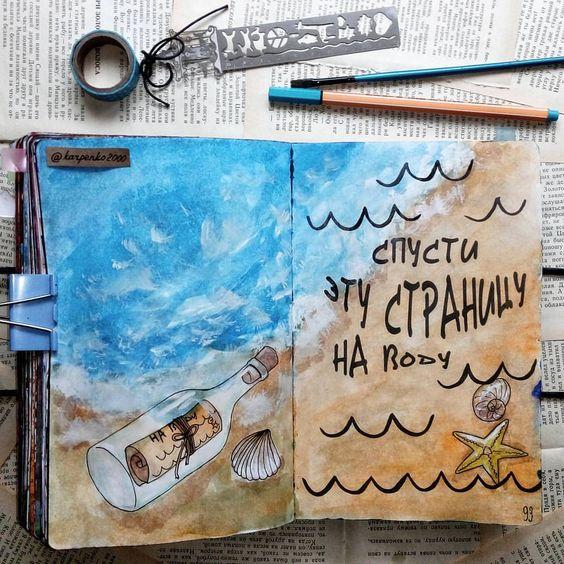 """401 Synes godt om, 8 kommentarer – Alena Karpenko (@karpenko2000) på Instagram: """"93/111 Возможно, здесь стоит что-то написать:) #drawing #draw #sketchbook #sketch #art #artist…"""""""