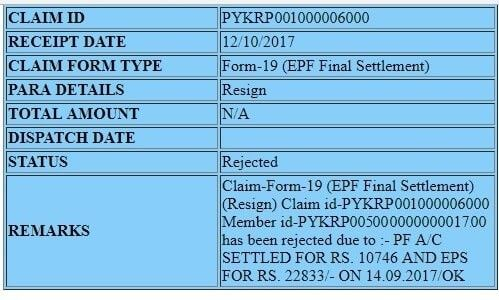 Claim Form 15 For Pf Settlement Rejected What Will Claim Form 15 For Pf Settlement Rejected Just Go Rejection Stories