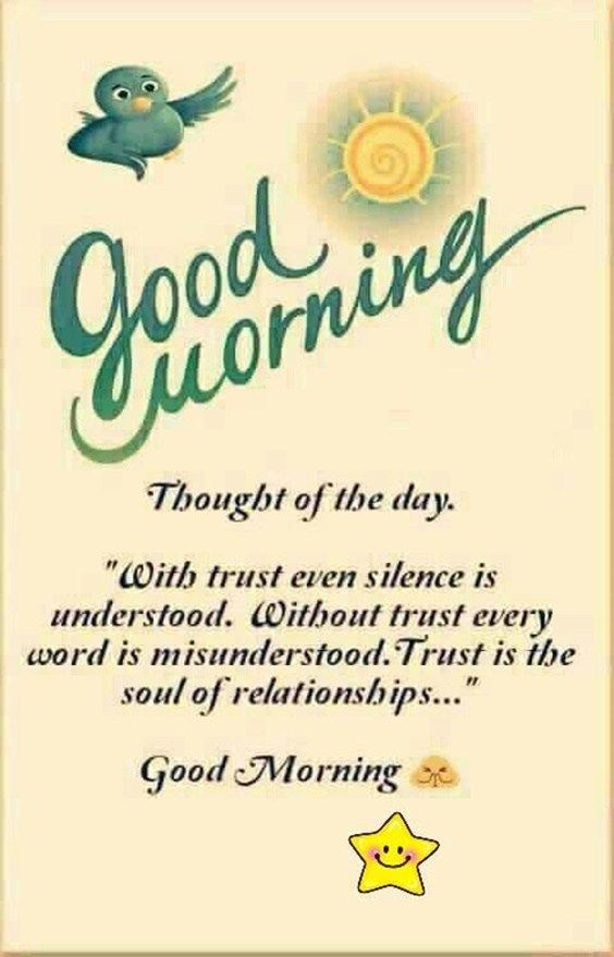 Good Morning Family Quotes : morning, family, quotes, Family, Relationship, Beautiful, Morning, Quotes, Sport, Balls