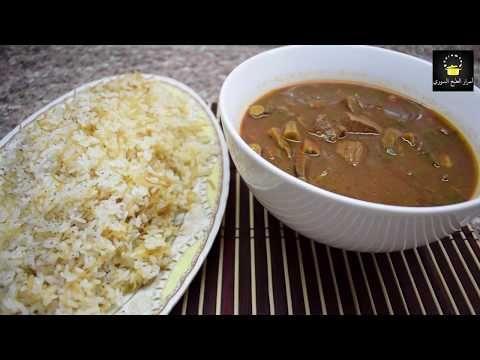 بامية ورز بالتمر هندي Youtube Cooking Food Rice