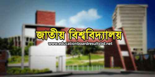 National University Bangladesh - Latest Admission Notice and News - Education Board Results BD