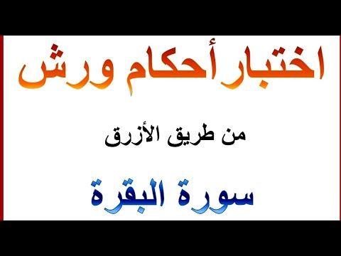 Pin By Hassan Elnagar On فيديو القران مكرر50 مرة Youtube Sheet Music