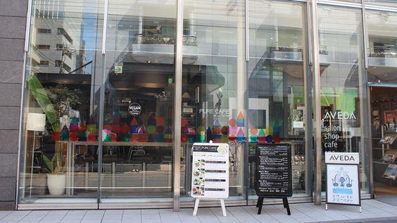 Exterior 2- Pure Cafe