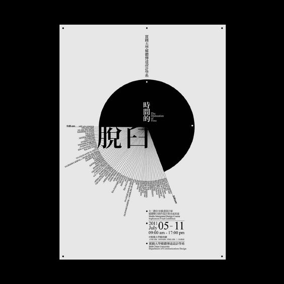 Selection of Poster Design on Behance