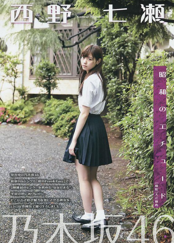 乃木坂46総合スレッド10: AKB48,SKE48画像掲示板♪+Verbatim