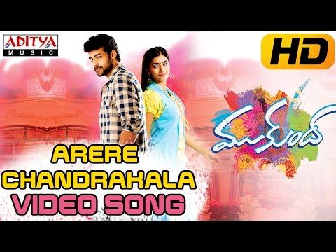 Arere Chandrakala Video Song Mukunda Video Songs Songs Cover Songs Movie Songs