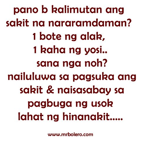 math worksheet : friendship tagalog quotes and quotes about love on pinterest : Thank You Letter For Your Friend Tagalog