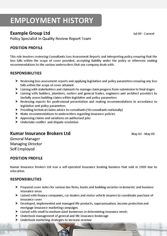 stock broker resume template insurance sample Home Design Idea - insurance resume
