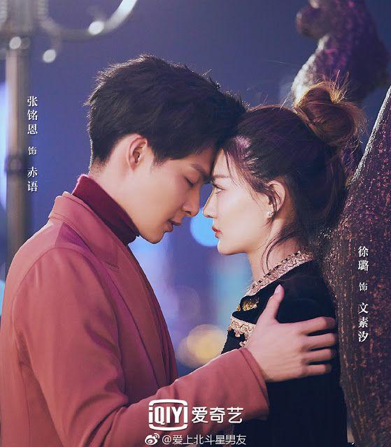 Destiny S Love Xu Lu Zhang Mingen Popular Korean Drama Korean Drama Movies Korean Drama Tv