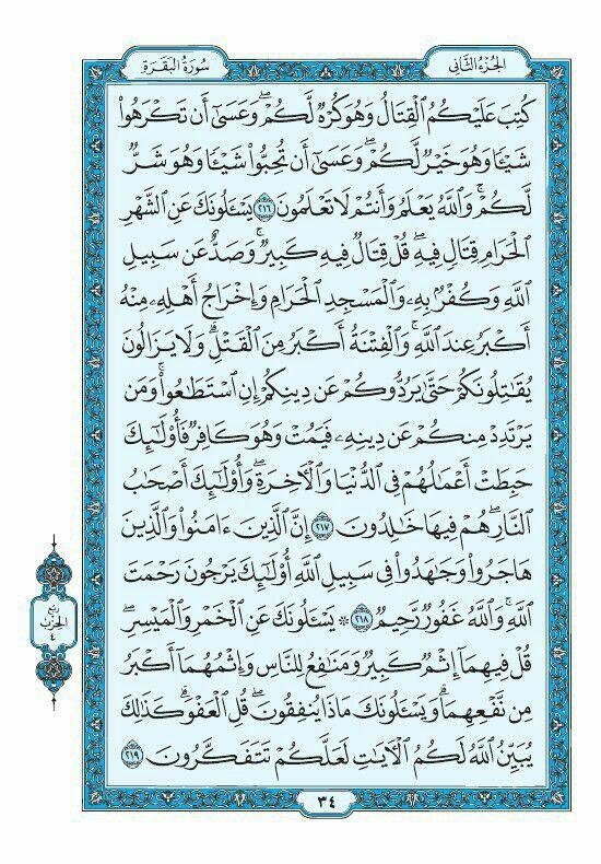 Pin By الشيخ أبو همام On Minoux Bijoux Bullet Journal Journal