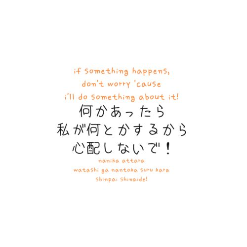 quotes in japanese writing My only conditions are that the quotes must be written in japanese (with kanji characters), with the translations thanks in advance, gregory ps1 quotes from japanese novels would be appreciated too ps2 the deadline for submitting the quotes is within 50 hours time later on they wouldn't be of much use, except for broadening my japanese vocabulary and knowledge of japanese culture probably.