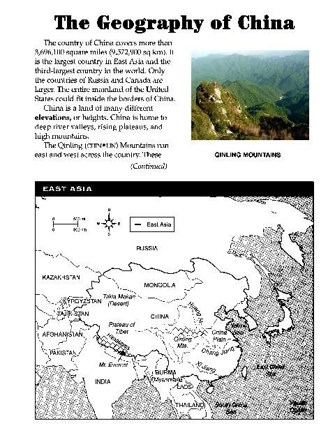 Worksheets For China : Ancient china activities and worksheets