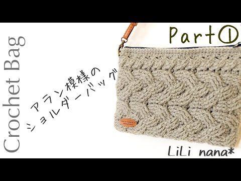リリナナ 編み物