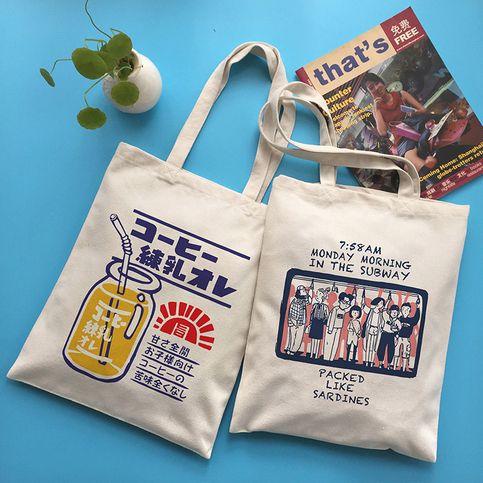Download Size Length 41 Cm Width 32 Cm Shipping Time Usa 12 20 Business Days Via Epac Tote Bag Canvas Design Canvas Bag Design Cartoon Bag